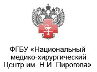 Ю.Н. Федотов